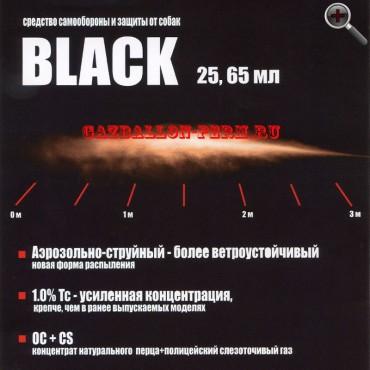 Аэрозольно-струйный газовый баллончик «Black» 25 мл.